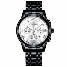 ساعة رجالية فاخرة فضية عالية الجودة ساعة كوارتز رجالية كاملة من الفولاذ المقاوم للصدأ ساعات معصم 30 متر مقاوم للماء تاريخ التقويم FNGE(China)