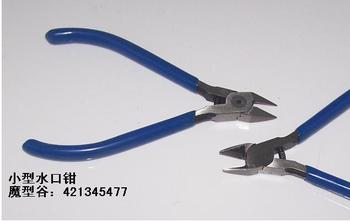 Small pliers fine forceps slobber pliers, jaw, mini outlet forceps, heat treatment,free podtage