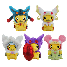 Buy Cartoon Plush Toys 23cm Cosplay Pikachu Mega Charizard Soft Stuffed Animals Dolls Children Toys kids Christmas Gifts for $8.08 in AliExpress store