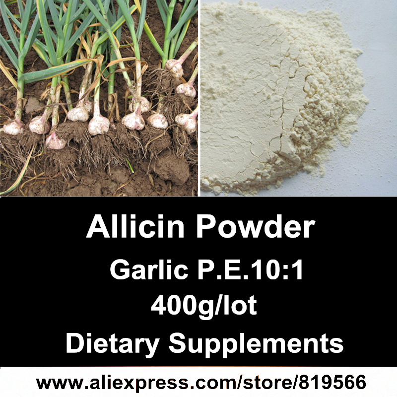 Pure Garlic Extract Allicin Powder Natural Health Care Dietary Supplements Anti-microbial Enhance Immunity