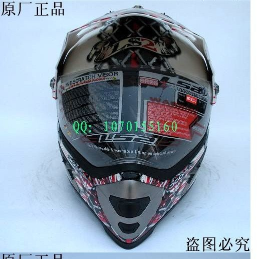 Free shipping ABS motorcycle helmet helmet ,CE SAFETY HELMET