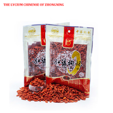 Premium grade Zhongning wolfberry wolfberry medlar shipping discount 2015 the new goods of chinese Gou Qi