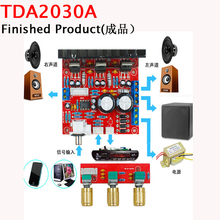 Buy TDA2030A computer mega bass power amplifier plate 2.1 3 track finished subwoofer audio power amplifier board (finished product) for $10.50 in AliExpress store