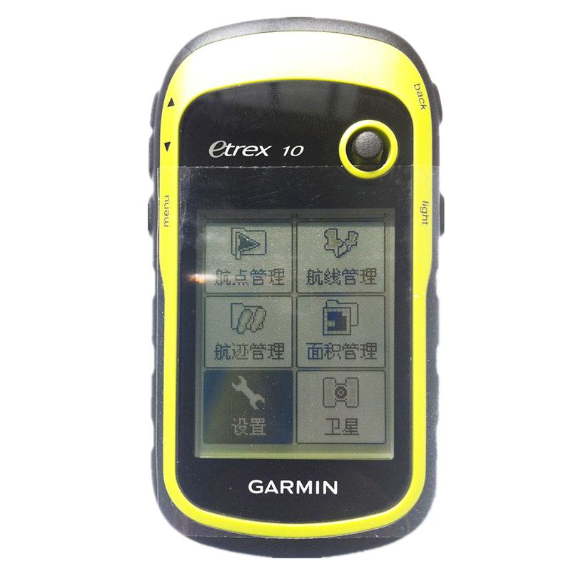 Garmin eTrex 10 Handheld Outdoor Hiking GPS garmin gpsmap garmim eTrex10 gps garmin handheld gps(China (Mainland))