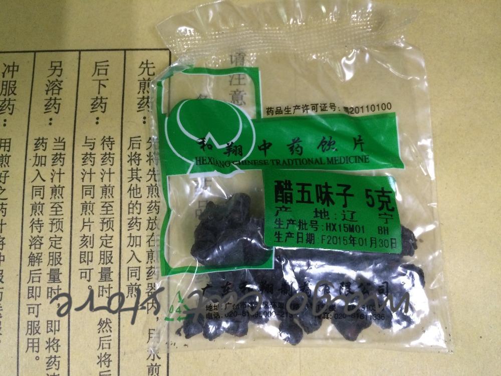 Chinese Magnoliavine Fruit / Schisandra/ Dry Herbs Traditional Chinese medicine herbal medicine 100g Free Shipping(China (Mainland))