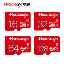 Buy Maxchange Memory Card 8GB 16GB 32GB SDHC Class10 TF Card Micro SD Card 64GB 128GB C10 UHS-1 SDXC Mini Flash Memory Cards for $6.79 in AliExpress store