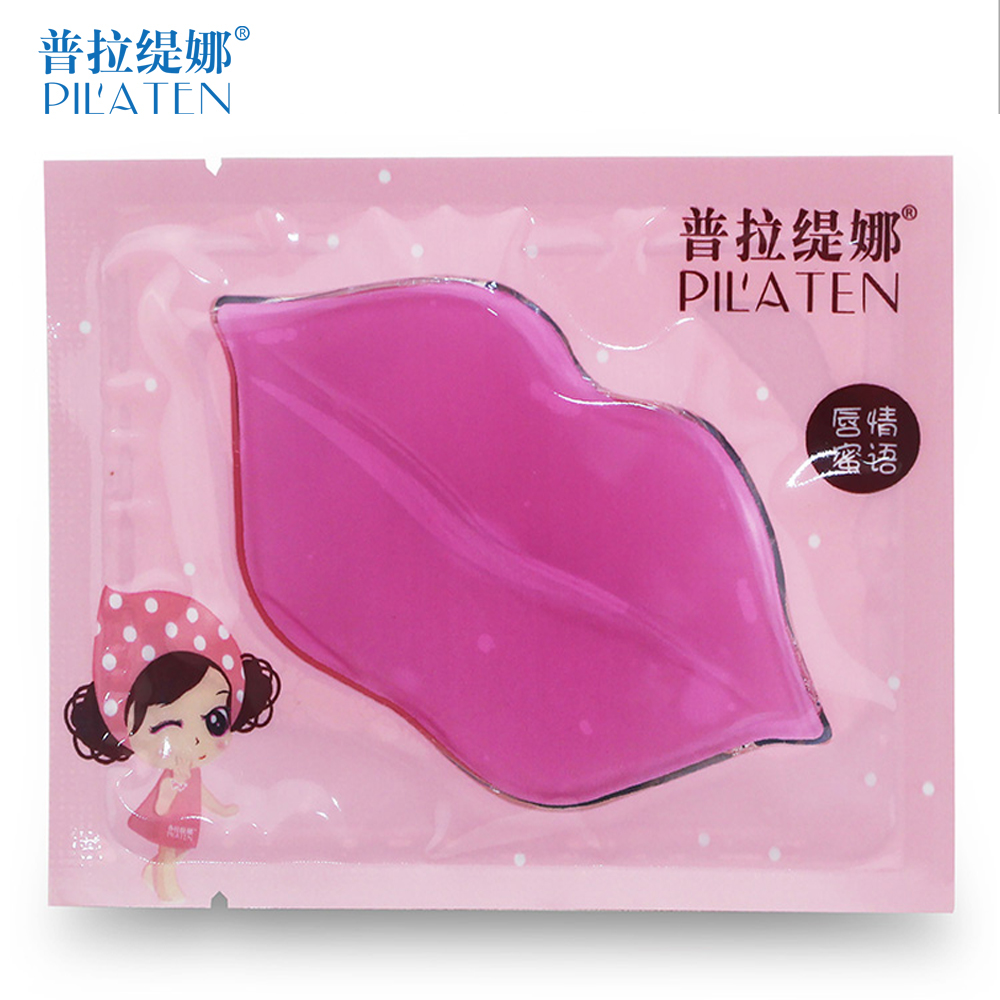 50 PILATEN BRAND skin care Crystal Collagen lip Mask Moisture essence lip care pads anti ageing wrinkle patch pad gel(China (Mainland))
