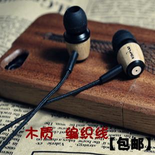 Original AWEI Q9 Super Bass Wooden in Ear Headphones Earphones Headset 3.5mm Jack for Samsung S6 Edge Xiaomi HTC New LBA(China (Mainland))