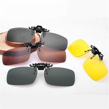 Мужчины Женщины Ретро Флип Поляризованные Очки Клип На Близорукость очки Детский День Ночного Видения Солнцезащитные Очки UV400 Три размеры(China (Mainland))