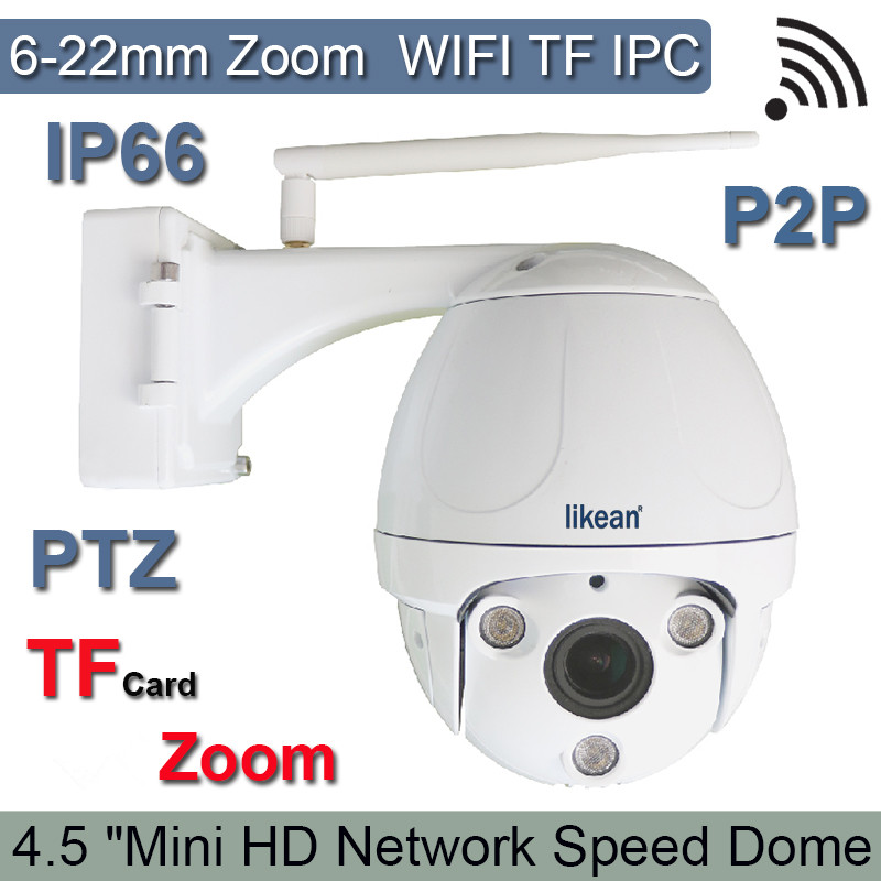 1920*1080P 6mm-22mm Zoom PTZ Pan/Tilt dome IR Cut Wireless WiFi Varifocal Outdoor CCTV TF card slot Security Monitor 2 MP IP Cam(China (Mainland))
