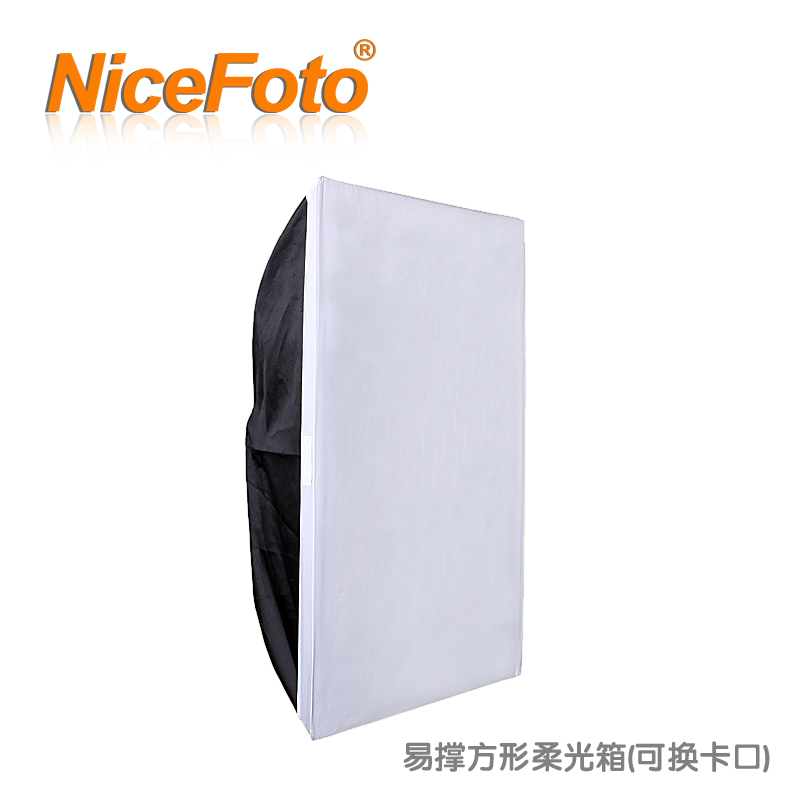 NiceFoto photographic equipment studio lights outdoor lamp general square softbox fesb-60x90cm(China (Mainland))
