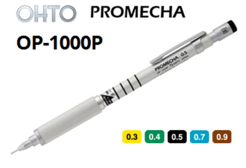 Japen OHTO OP-1000P   pencil 0.3/0.4/0.5/0.7/0.9  Free Shipping<br>