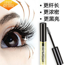 Genuine LIPHOP Lip Knight Mascara Eyelash Growth Liquid Repair Growth Liquid Nutrient Solution(China (Mainland))