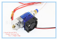 3D Printer J-head Hotend with Single Cooling Fan for 1.75mm/3.0mm Direct Filament Wade Extruder 0.2mm/0.3mm/0.4mm Nozzle