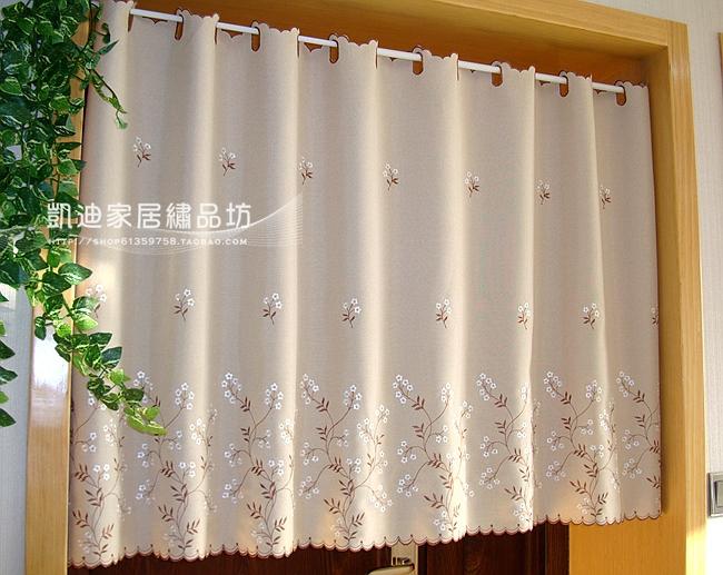 buy british half curtain embroidered