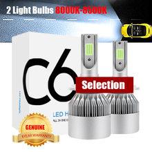 חדש כניסות רכב אורות נורות LED H4 H7 9003 HB2 H11 LED H1 H3 H8 H9 880 9005 9006 H13 9004 9007 פנסי רכב 12V Led אור(China)