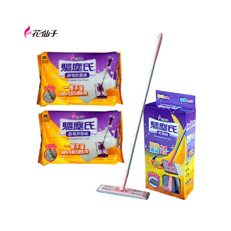 NEW 360 rotation mop import disposable wet or dry mop flat mop + paper + wipes sticky hair removal(China (Mainland))