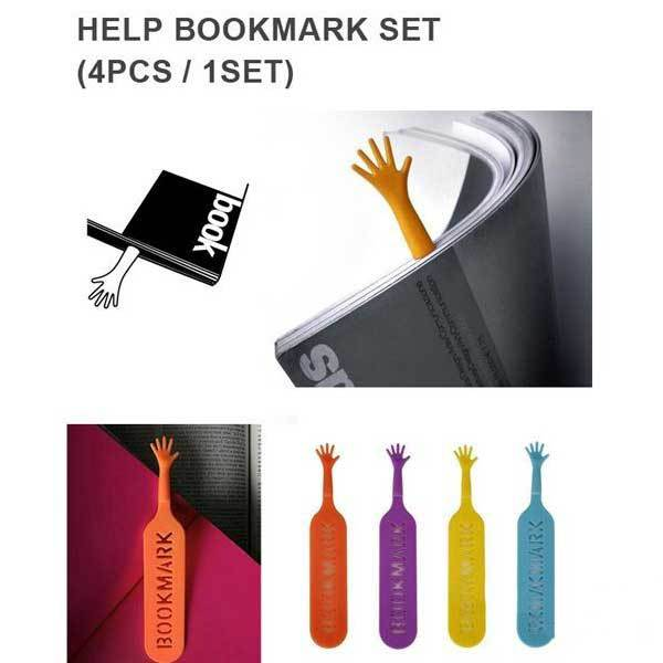BuyCent Cheap 4 PCS Personalized Bookmark Help Me Bookmark Unique Bookmark Gift(China (Mainland))
