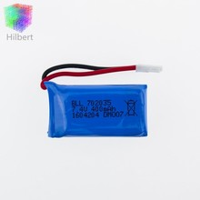 7.4V 400mAh Lithium LiPo Battery For RC DM007 Airplane Quadcopter Drone Helicopter Toy Parts Batteria Airplanes High Quality