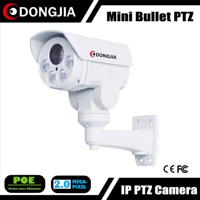 DJ-IPPTZ503-A20-POE SD Storage Built-in POE IMX222 Full-HD 1080P 2 Megapixel Outdoor Bullet 10X Optical Zoom Mini IP PTZ Camera(China (Mainland))