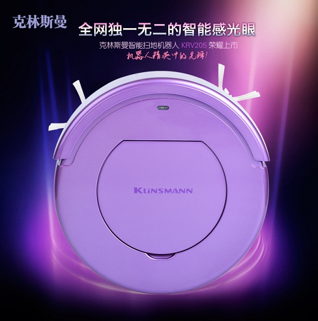 Gift For Parents Robot Vaccum Cleaner, Relatives And Friends Floor Cleaner Robot Free Shipping To All Country(China (Mainland))