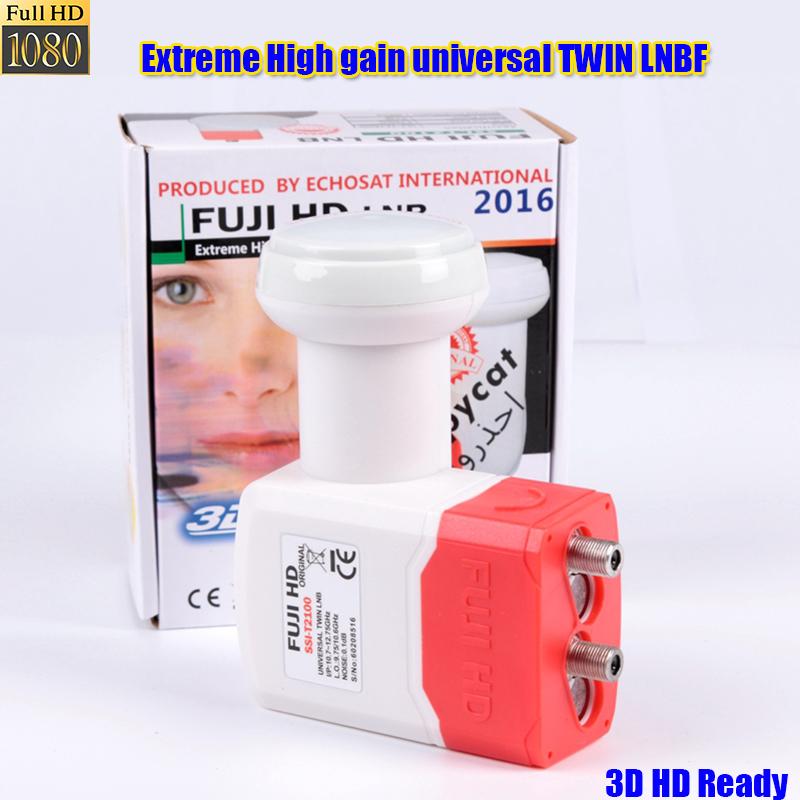 producet by echosat international LNB extreme High gain universal TWIN LNBF(China (Mainland))