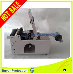 Free Shipping Semi-Automatic Round Bottle Labeling Machine Labeler Machine bottle packing machine labeling machine(China (Mainland))
