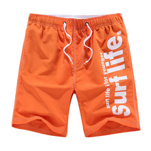 Buy 2017 Summer Letter Printed Hip Hop Mens Causal Board Shorts Drawstring Quick Dry Elastic Male Beach Shorts Sweat Boardshorts F2 for $6.97 in AliExpress store