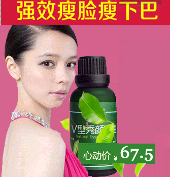 Millet powerful face-lift essential oil stovepipe thin waist slimming herb women's male