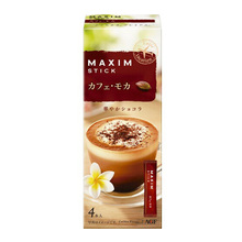 Milky coffee milk instant coffee Moka fragrant 4 bags 56g Free shipping