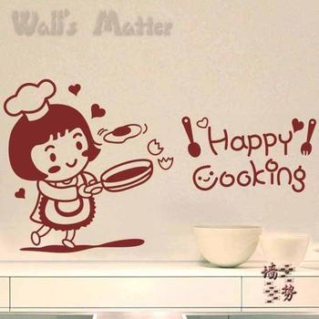 Kitchen kitchen cabinet refrigerator breakfast cake wall stickers b0256