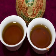 2001 Year Produce old 100g chinese ripe pu er tea yunnan puer tea shu tuo cha