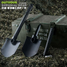 DHL free shipping,outdoor camping tool four in one shovel multifunctional sapper shovel axe saw survival gear