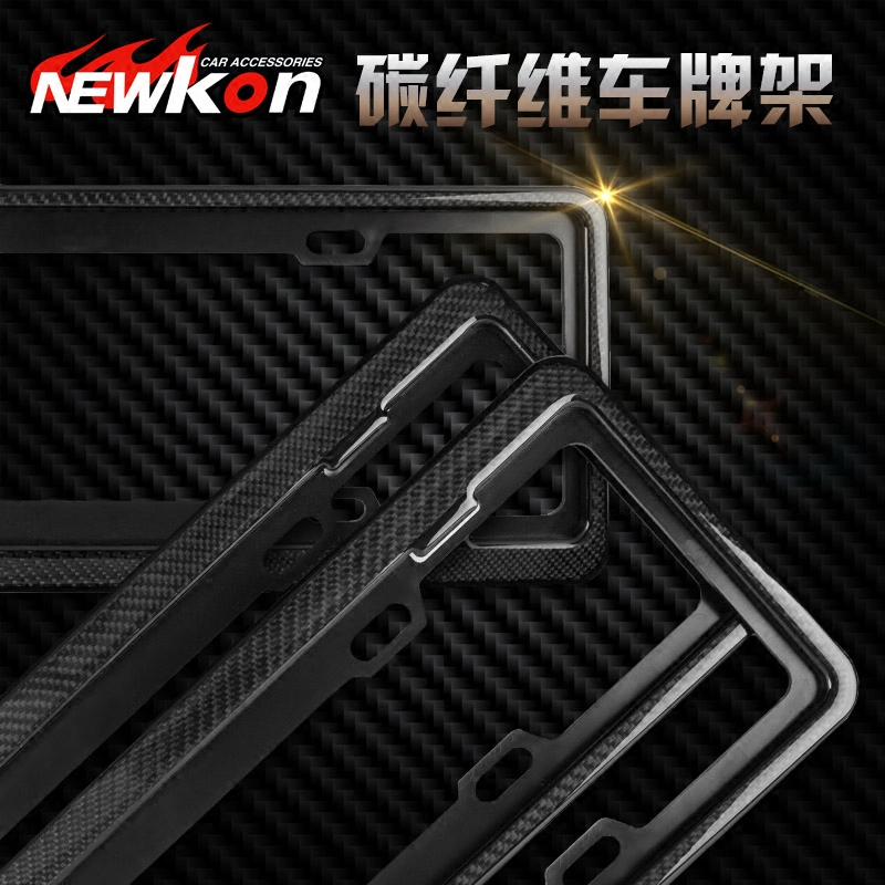 Car and Truck License Plate Frames  StreamlineJK