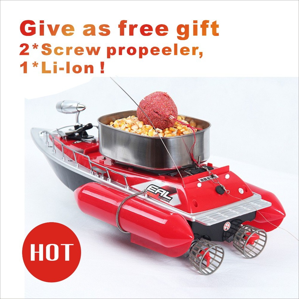 лодка для приманка купить