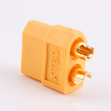 NEW XT60 Male & Female Bullet Connectors Plugs For RC LiPo Battery(China (Mainland))