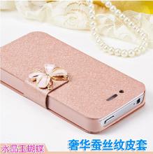 luxury coque phone4 phone5 phone6 case iphone 4 4s 5 5s 6 6s 7 plus cover fundas capa para Leather Bow flip Bracket - haonanren store