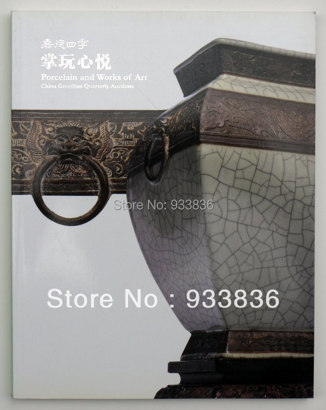 Catalog Chinese porcelain and works of art Guardian quarterly auction 2012 book Catalogue free postage shipping<br><br>Aliexpress