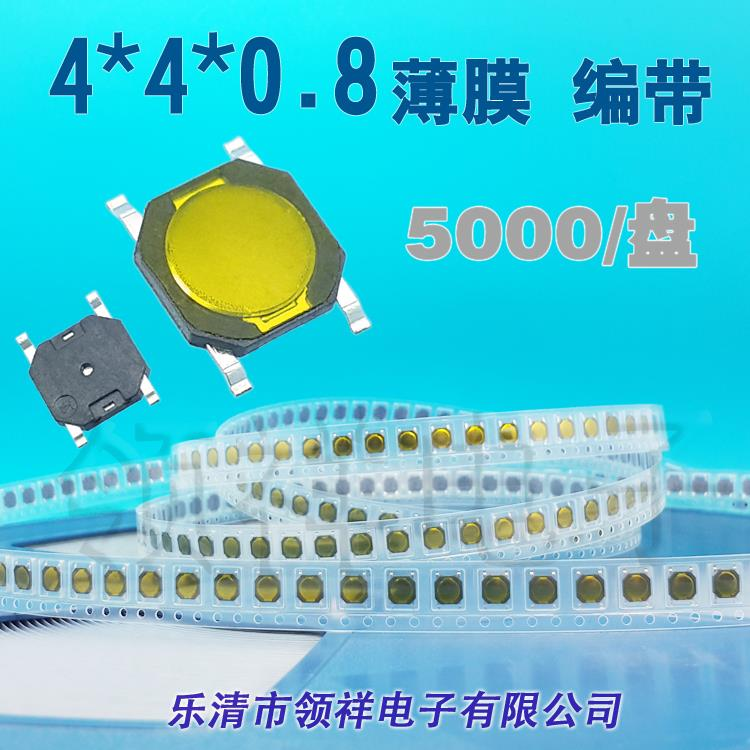 Tape 4 * 4 * 0.8MM touch film button switch 4 -pin SMD / SMD micro switch panel mounted 4x4<br><br>Aliexpress