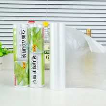 HD Home essential food restaurant decorated with 50 off formula green PE plastic bags