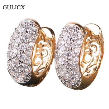 Round Crystal Earrings for Women 18k Gold Platinum Plated Hoop Earrings CZ Stone Cubic Zirconia Earring Vintage Jewelry E133