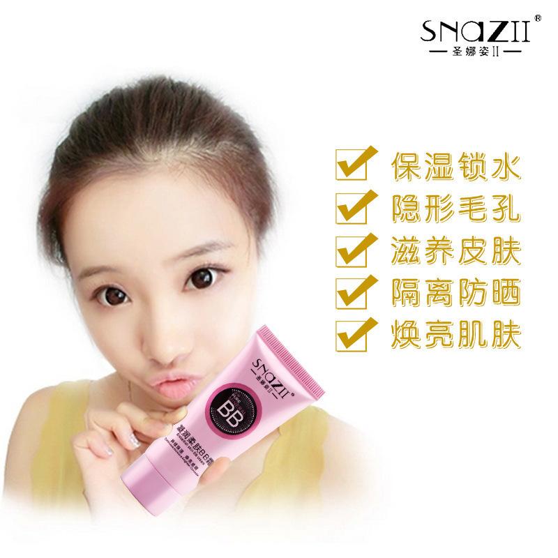 Face Care BB cream Soft Skin Whitening Base Bare Makeup Powerful Isolation Concealer Moisturizing Foundation Cream(China (Mainland))