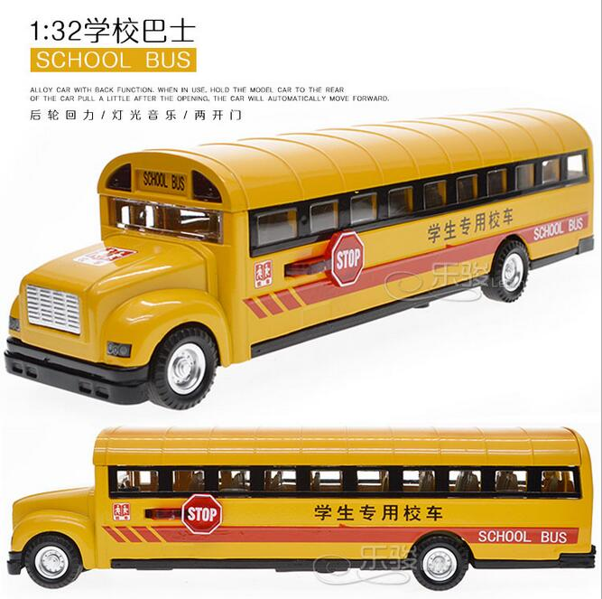 The color of Lixin American classic bus car model 1:32 SCHOOL light alloy music BUS children's toy car(China (Mainland))