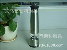 Electrical Stainless Steel Salt Pepper Mills With a Lighthouse Shaped High-Grade Pepper Grinder(China (Mainland))