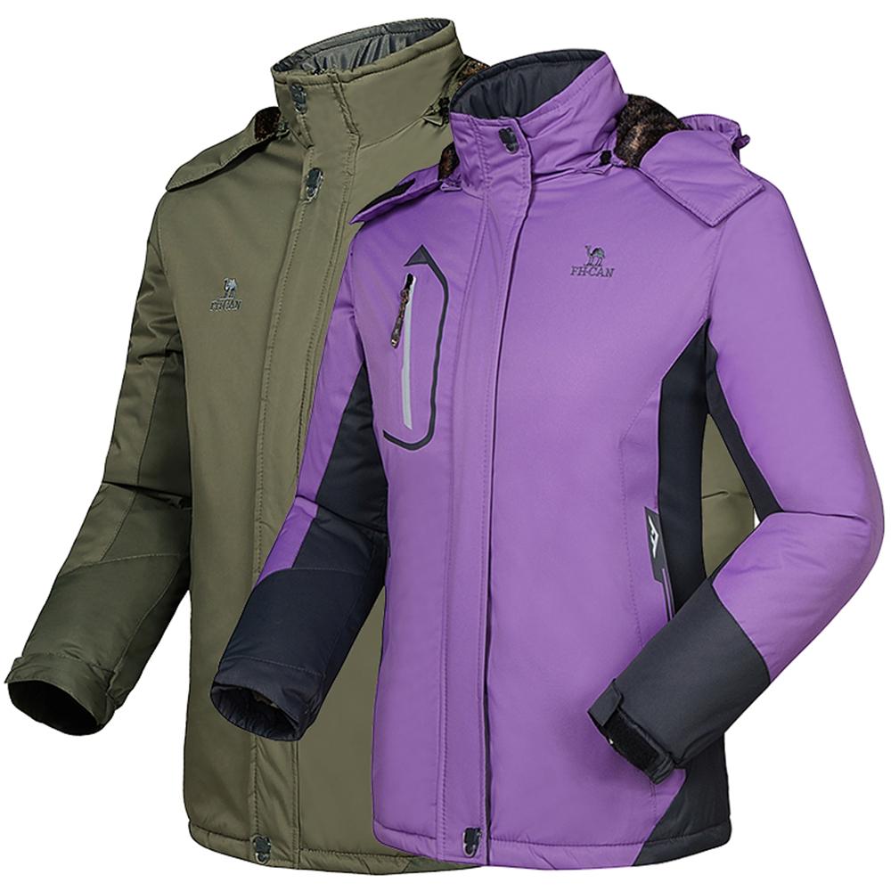 Brand Hiking Camping Ski Jacket for Men Women Outdoor sport Hiking Jackets Windproof Waterproof Coldproof Thermal Windbreaker(China (Mainland))