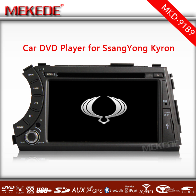 """Good Quality New Car Radio For 7"""" Touch Screen SSANGYONG Kyron Car DVD With GPS Navigation Bluetooth IPOD Free Gift 4G Map Card(China (Mainland))"""