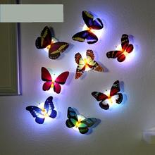 ПРИВЕЛО свет ночи с форме бабочки наклейки на стены красочные украшения детская кровать-освещение пластиковый романтическая спальня лампа