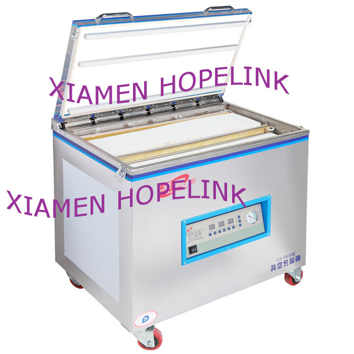 HLMVZ818 commercial sealing machine 10.0kg commercial vacuum sealing machine(China (Mainland))