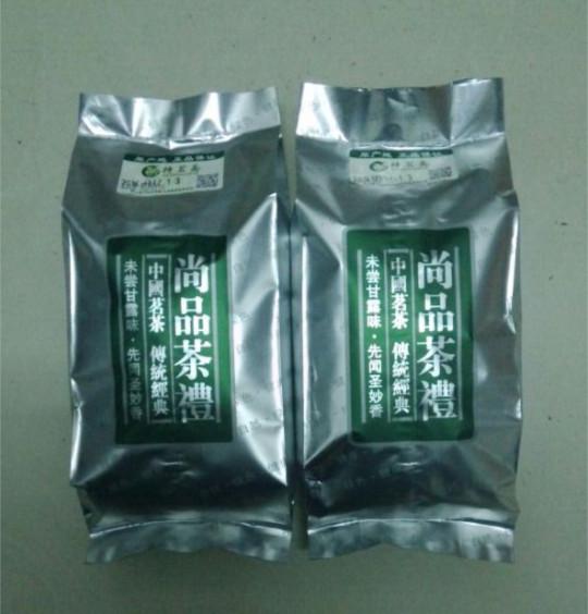 Only Today Pure Handmade 2015 Fresh Tea Organic Huangshan Maofeng Green Tea Huang Shan Mao Feng