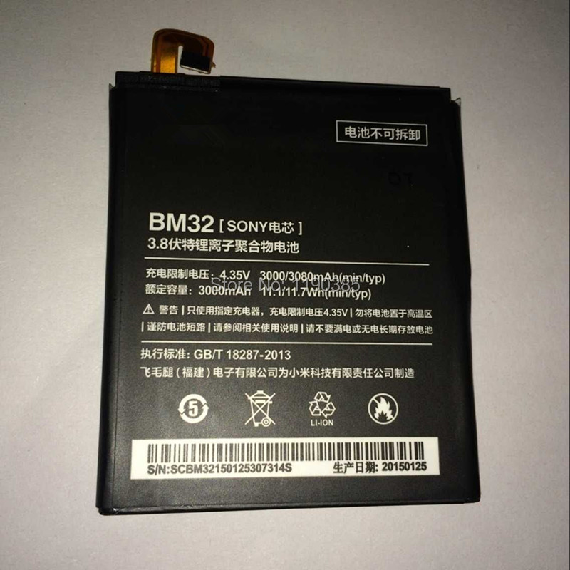 Original battery 100% test normal shipment BM32 3080mAh for XIAOMI 4 M4 Standby time is long Mobile Accessories